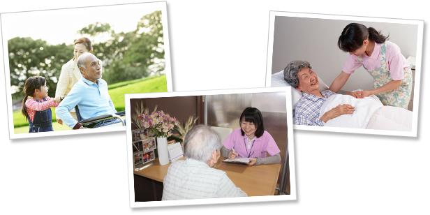 居宅介護支援事業イメージ画像
